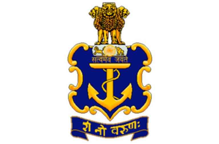 Indian Navy Recruitment, Naval Dockyard Recruitment