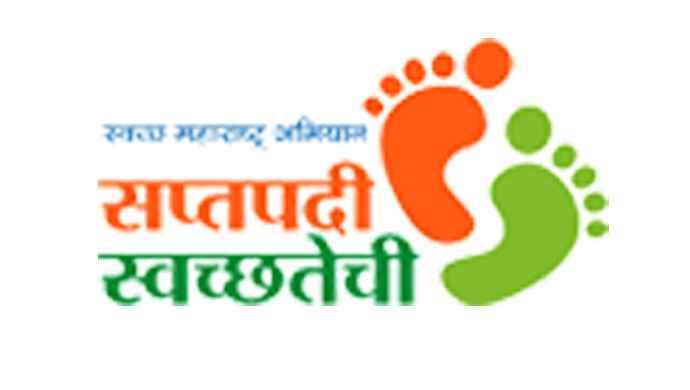 SMA Recruitment 2019 - स्वच्छ महाराष्ट्र अभियान मध्ये 384 जागा