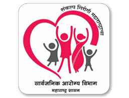Public Health Department Nashik Recruitment