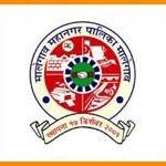 Malegaon Mahanagar Palika Recruitment