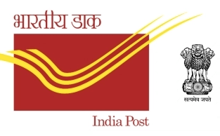 Post Office Recruitment 2019 Maharashtra - 3650 जागांसाठी भरती