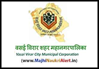 VVCMC Recruitment