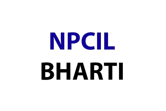 NPCIL Recruitment 2020, NPCIL Bharti 2020
