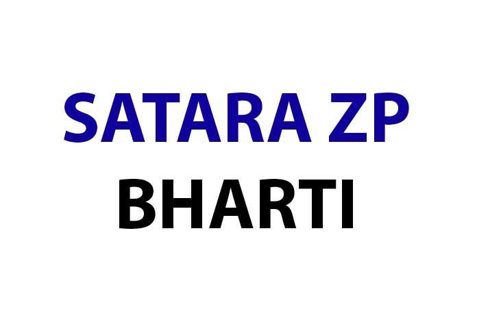 Satara ZP Bharti 2020