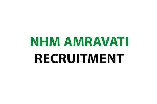 NHM Amravati Recruitment
