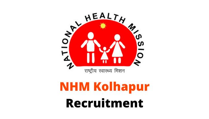 NHM Kolhapur Recruitment
