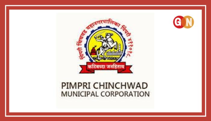 PCMC BHARTI IMAGE