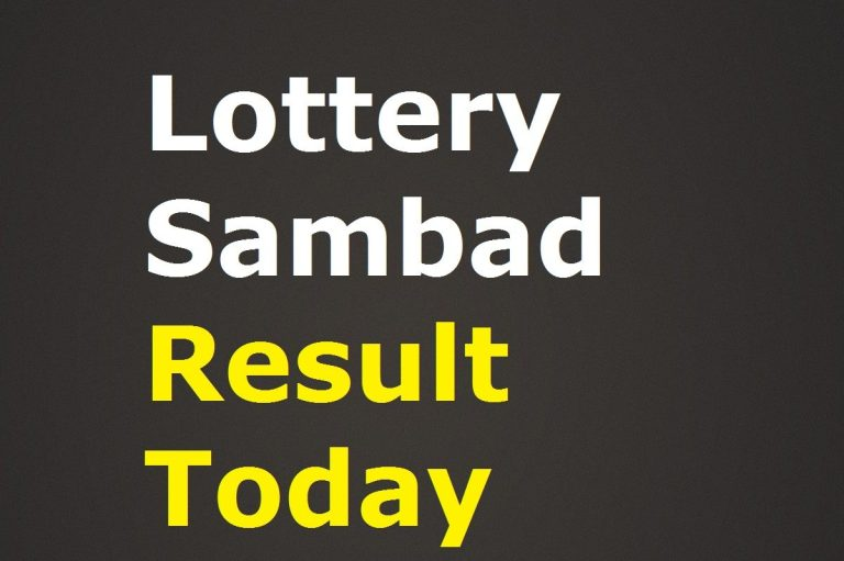 Lottery Sambad Today 26.2.2021 Result {Live} 11:55 AM, 4 PM, 8 PM