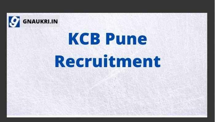 KCB Pune Recruitment 2021