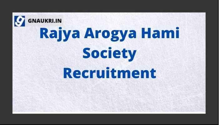 Rajya Arogya Hami Society