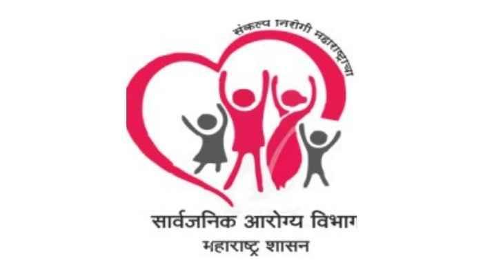 Aarogya Vibhag Recruitment 2021