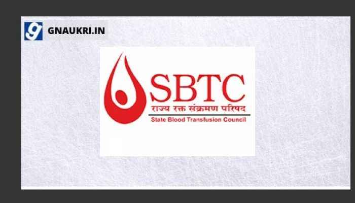 SBTC Mumbai recruitment 2021