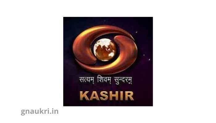 DD Kashmir